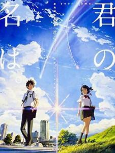 Image Is Loading KIMI NO NAWA Your Name Makoto Shinkai Official