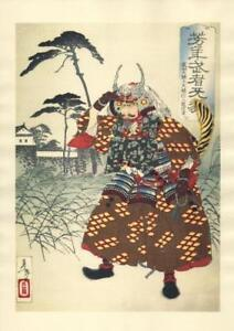 Japanese-Reproduction-Woodblock-Yoshitoshi-Warrior-729-on-A4-Parchment-Paper