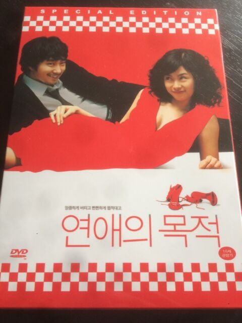 rules of dating korean movie