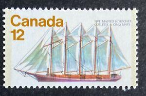 Canada-746-MNH-Stamp-1977-Sailing-Vessels-Five-Masted-Schooner
