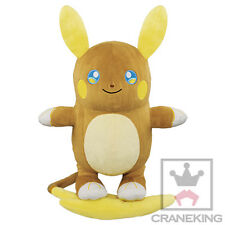 Pokemon 10'' Alola Raichu Banpresto Prize Plush Anime Manga NEW