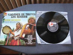 disque-33-tours-musique-de-Tziganes-de-toutes-les-russies