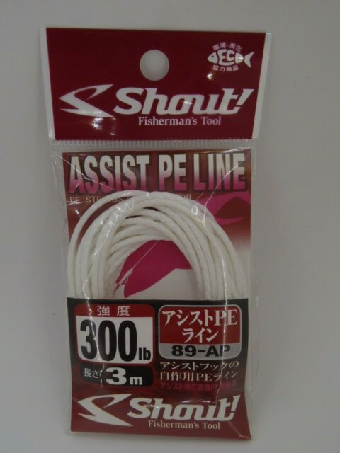 7167 Shout 89-AP Assist P.E Linie Assist Rope with Inner Core 120lb 3 meters