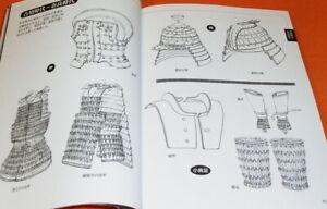 Pictorial book of Japanese samurai armor japanese,kabuto,katana,yoroi (0320)