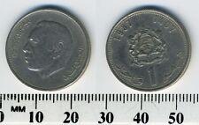Morocco 1987 (1407) -1 Dirham Copper-Nickel Coin - King al-Hassan II