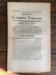 Bulletin l'Alliance francaise Février 1918 Propagation langue Francaise Colonie H5V9nblY-09120817-740896047
