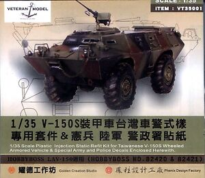 Details about Phoenix Model 1/35 VT001 ROC Army V-150 Conversions for  LAV-150 (Taiwan Army)