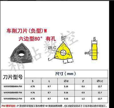 10pcs ZCC.CT WNMG080408-PM WNMG432-PM YBC251 CNC Carbide Inserts