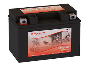 Suzuki GSX-R750, 2000 - 2010 Replacement Battery By SigmasTek