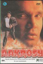 Aakrosh - Sunil Shetty  [Dvd ] 1st Edition    Released