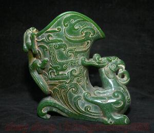 6,8 pouces vieux chine naturel jade vert sculpture dynastie phénix oiseau tasse