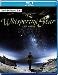 The-Whispering-Star-The-Sion-Sono-Dual-Format-DVD-Bluray-Blu-ray