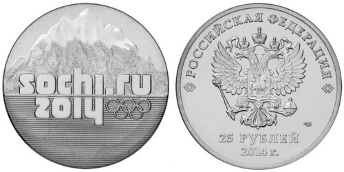"RUSSIA 4X25 ROUBLES 2014 Olympic Winter Games /""Sochi 2014/"""