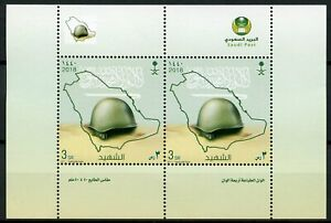 Arabie-Saoudite-2018-neuf-sans-charniere-martyrs-jour-2-V-M-S-Military-amp-guerre-timbres