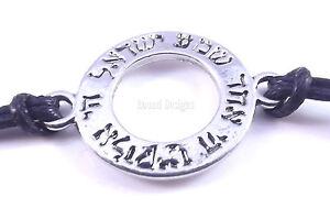 Shema-Israel-Judaica-Bracelet-Kabbalah-Jewelry-Black-Cord-Silver-Hebrew-Pendant