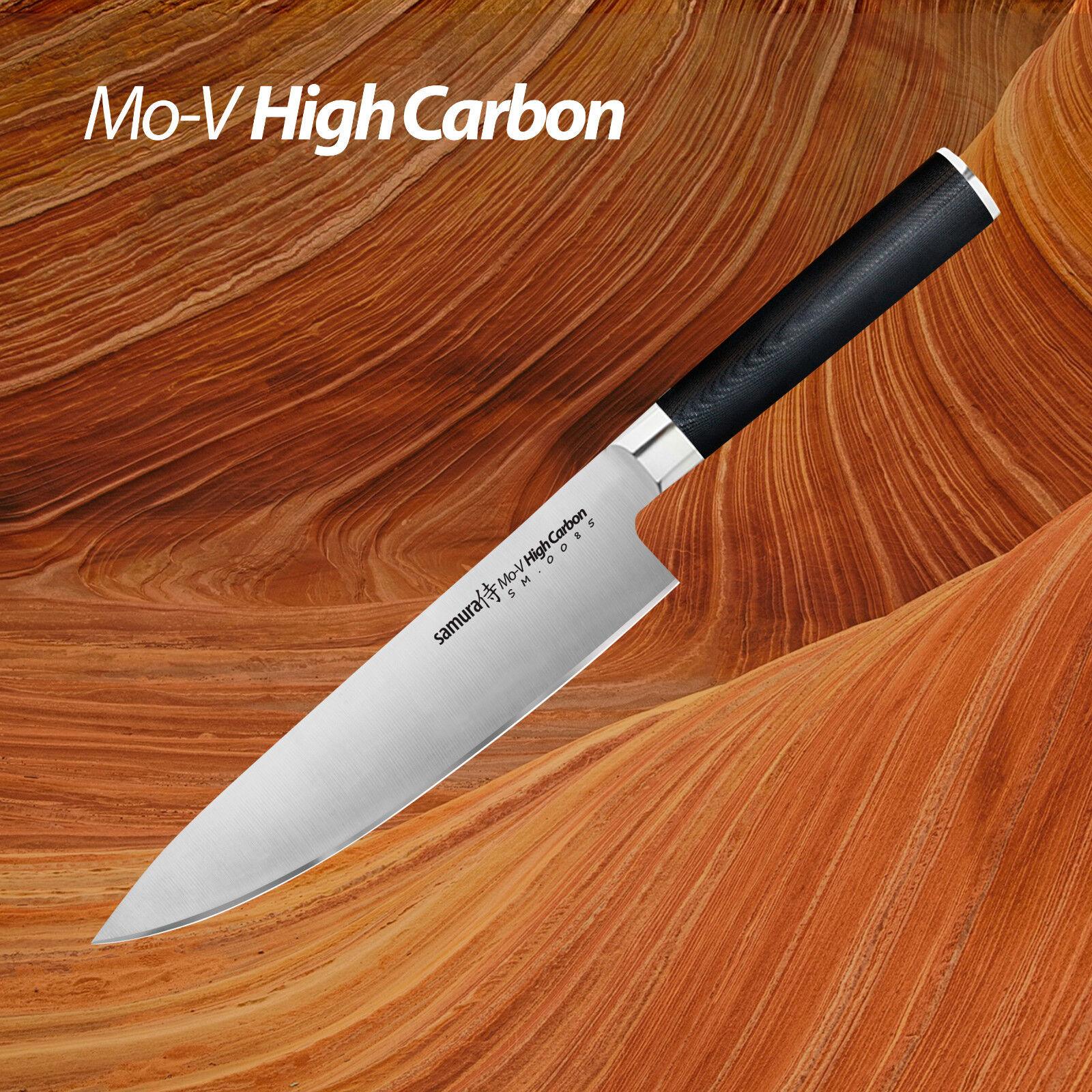 Samura Chef's Mo-V Japonais professionnel couteau de cuisine 59 HRC AUS-8 JAPAN Steel
