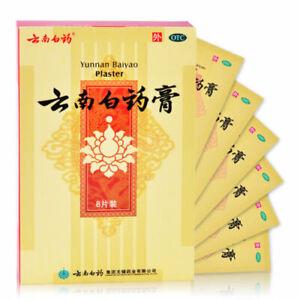 YunNan-BaiYao-ointment-China-YNBY-Free-shipping