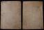 C-Calino-Trattenimento-istorico-e-cronologico-su-serie-Antico-Testamento-1724 miniatura 11