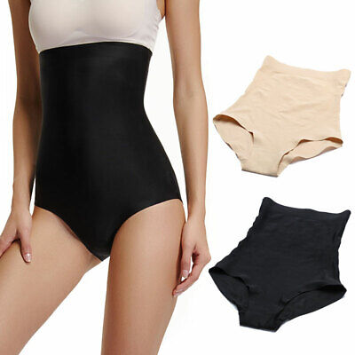 Damen Miederhose Panty Mieder Po Taillenformer Bauchweg Shapewear Lift Shapewear