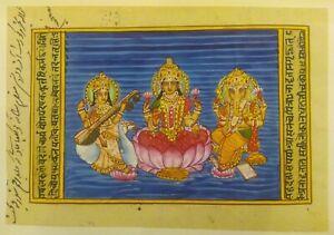 Hand-Painted-India-Gods-Ganesha-Parvati-Miniature-Finest-Painting-Detail-Art