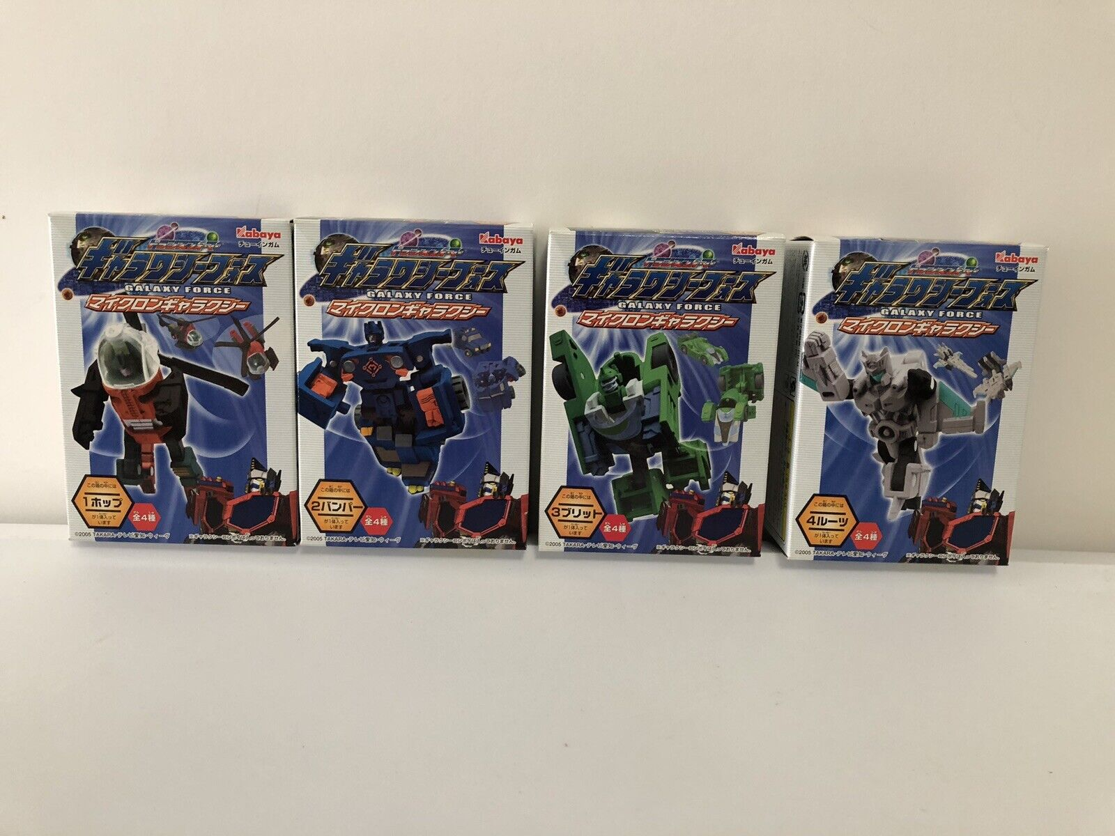 Transformers Galaxy Force Micron Galaxy Kabaya Complete Set New