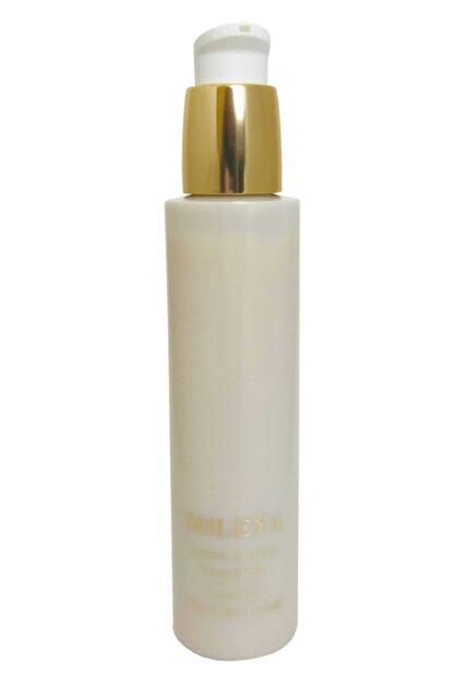 Sisleya Essential Skin Care Lotion 150ml Moisturiser