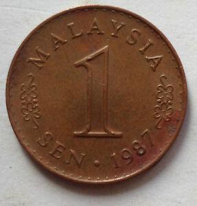 Parliament Series 1 sen coin 1987 (B)