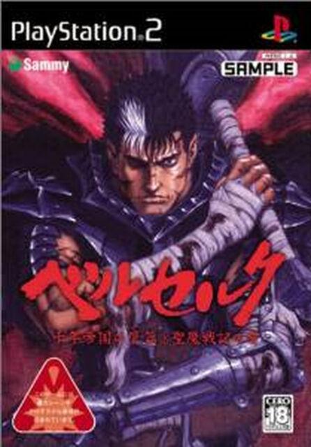 Berserk Millennium Falcon PS2 Playstation2 Import Japan