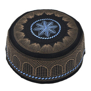 35c9598ea64 Muslim Hat Turkish Skull Cap Topi Kufi Islamic Prayer Namaz Beanie ...