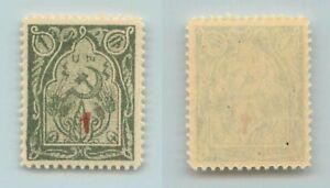 Armenia 1922 SC 361 mint red . f6544