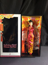 NIB BARBIE DOLL 2005 DOLLS OF THE WORLD FESTIVALS CHINESE NEW YEAR CHINA
