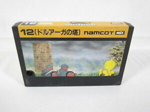 msx-THE-TOWER-OF-DRUAGA-Import-Japan-Video-Game-Cartridge-msx-cart