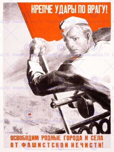PROPAGANDA POLITICAL MILITARY USSR FASCIST VERMIN VICTORY WAR WWII POSTER CC4024