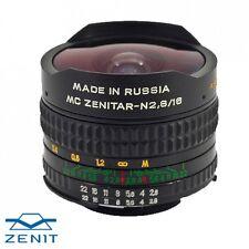 Zenitar 16mm f/2.8 MC Fisheye Nikon D5200 D5100 D3200 D3100 D800 D3s D001