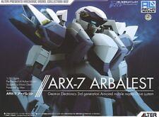 Used Alter Full Metal Panic ARX-7 Arbalest 1/60 Painted