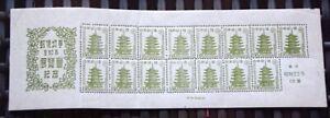 Giappone-1947-blocco-11-post-fresco-300-euro-valore-catalogo