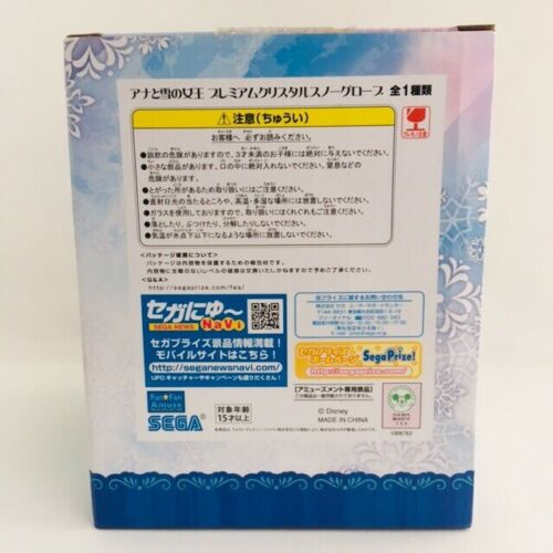 Disney FROZEN Premium Crystal Snow Globe Princess Elsa Japan Sega 2014