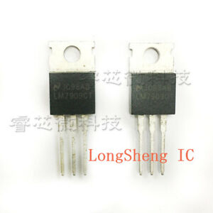 10PCS-LM7909CT-Voltage-stabiliser-fixed-9V-1A-THT-TO220-new