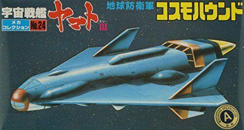 Star Blazers Bandai Space Cruiser Yamato Cosmohound Earth Defense Force No.24 Mo