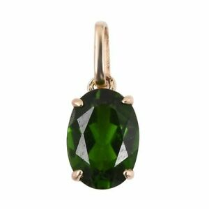 AA-Russian-Imperial-Chrome-Diopside-Solid-9K-Carat-Yellow-Gold-Pendant