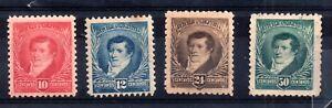 Argentina 1892 Belgrano mint MH set (50c no gum) WS11921