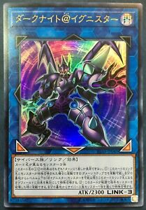 YuGiOh Japanese Dark Templar @Ignister IGAS-JP045 Ultra Rare Ignition Assault