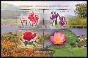 Russia-2007-fiori-NATURA-Piante-Rose-4v-M-S-n28647