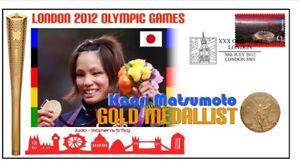 KAORI-MATSUMOTO-2012-OLYMPIC-JAPAN-JUDO-GOLD-MEDAL-COV