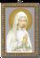 Icone-classiche-su-legno-cm-10x14 miniatura 22