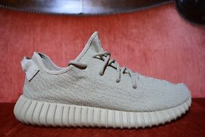 d65dc16ccce VNDS Kanye West Adidas 350 Boost V1 Oxford Tan Yeezy AQ2661 Beige ...