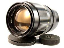 Soviet lens JUPITER - 21M (4/200)  (mount 42) - GOOD CONDITION !