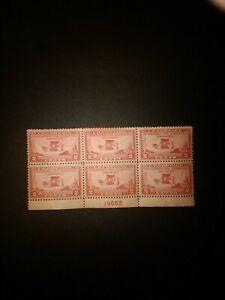 Scott # 649 Plate block of 4 MNH CV $ 24.00