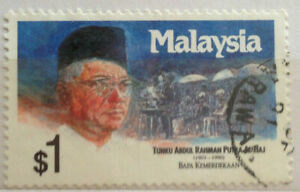 Malaysia Used Stamp - 1991 Prime Minister - Tunku Abdul Rahman