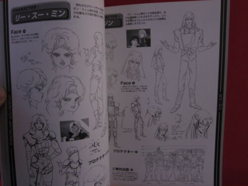 Metal Armor Dragonar complete artworks analytics illustration art book